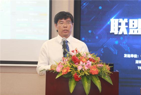中集智能周受钦博士:物联网与传统行业结合,构建智能集装箱生态链