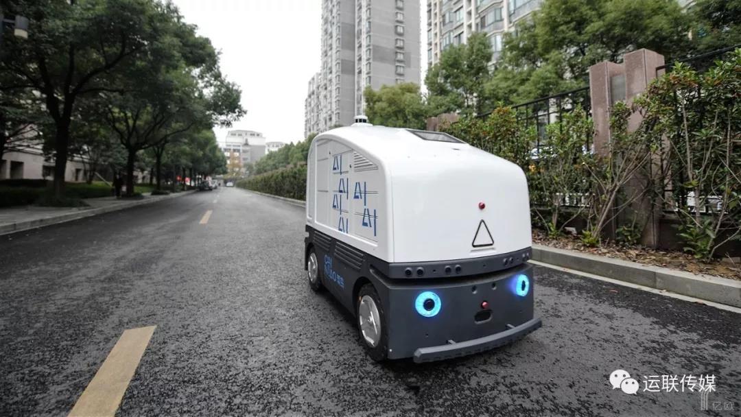 菜鸟送货机器人
