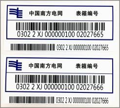 聚焦抗金属标签 共襄物联网博览盛会