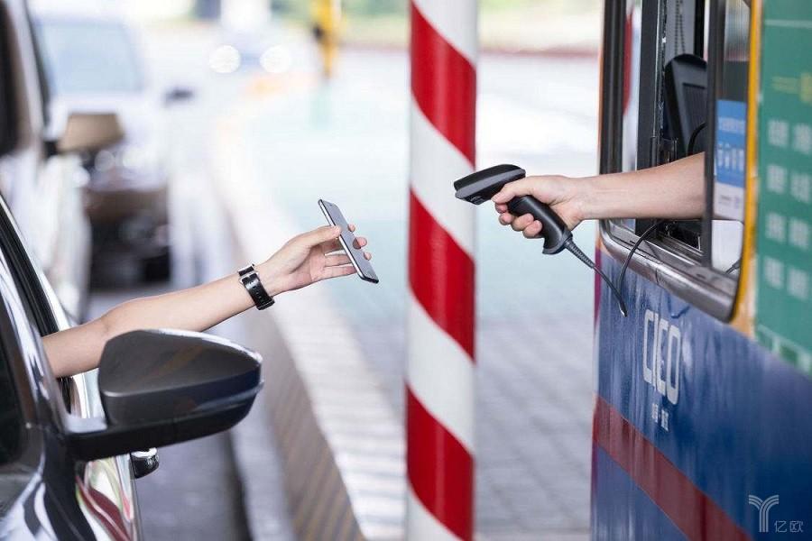 移动支付,移动支付,智慧交通,智慧城市,车牌识别