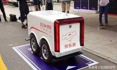 """无人零售 无人驾驶 无人配送 """"无人模式""""会一路高歌吗?"""