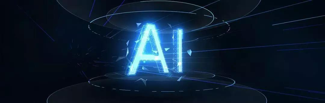 商汤、云从,人工智能龙头决战就在今年