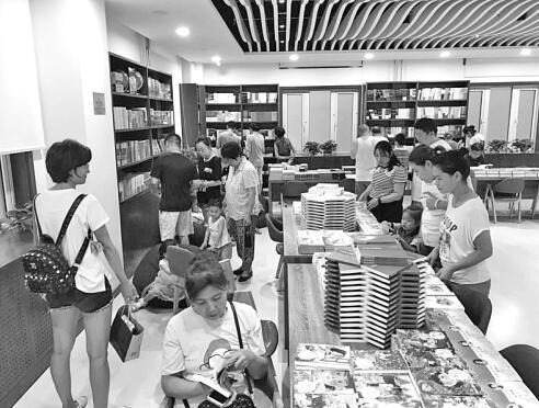 无人书店.jpg