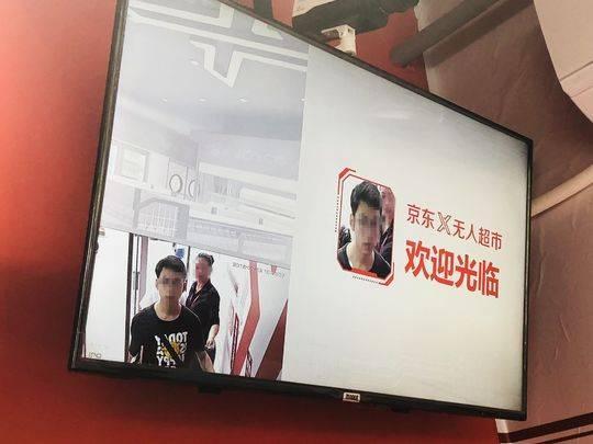 """京东""""黑科技""""无人超市亮相成都 记者揭秘分分钟刷脸购物真相"""