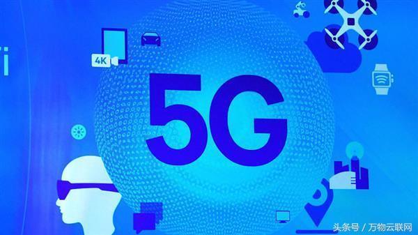 禁令取消,中兴现在寄望5G技术来重建其在业界的声誉