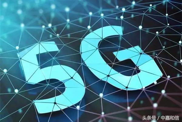 5G 人工智能,改变的将是整个社会