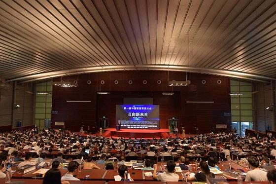 2018年第十届国际物联网博览会夏季展在深举办