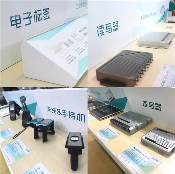 远望谷精彩亮相第十届国际物联网展览会