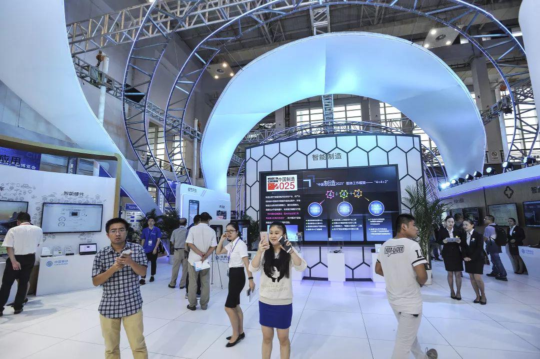 全球智能经济峰会暨第八届智博会下月启幕-大发快三官方