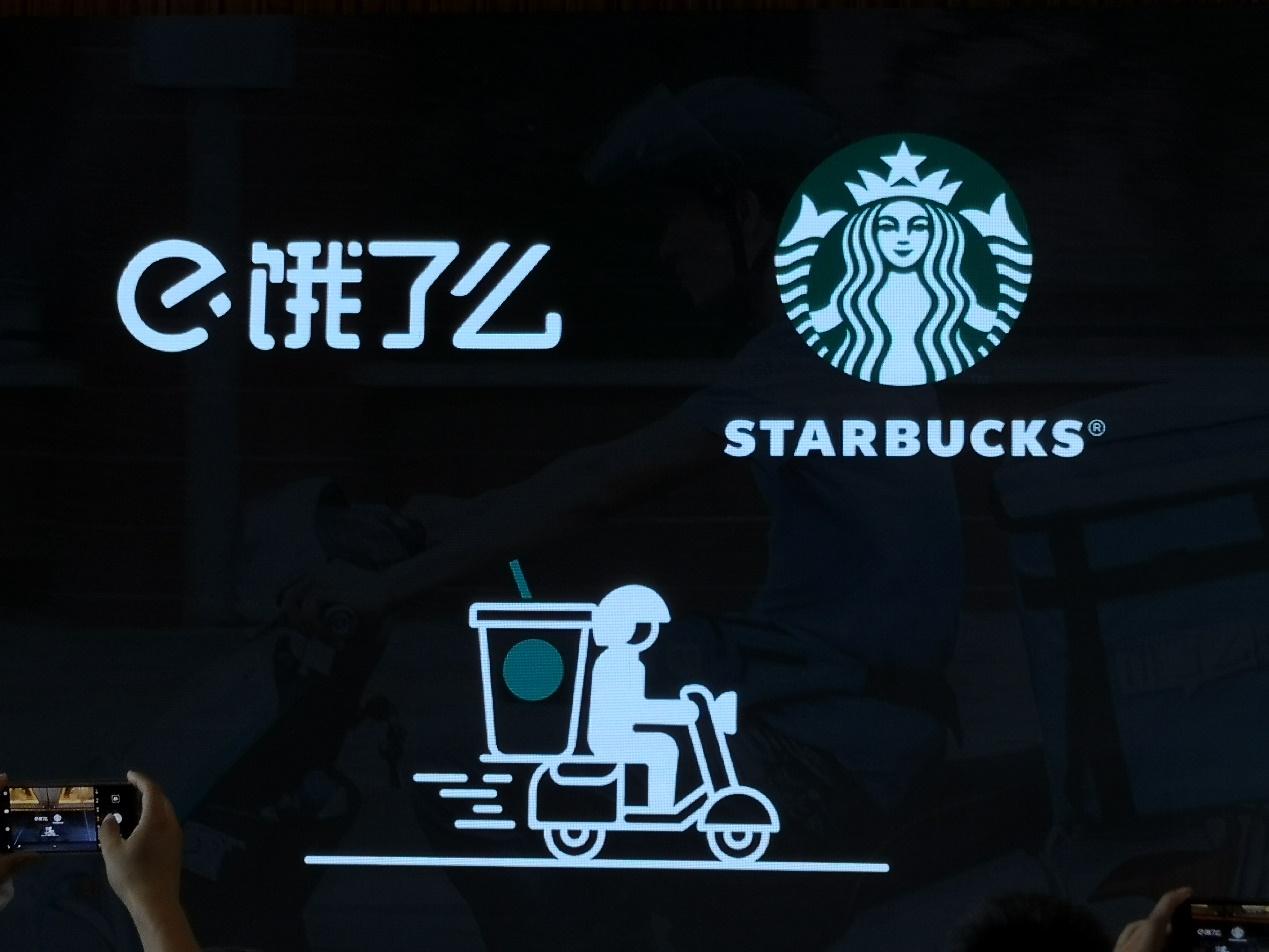 双方的核心是联手开创全新的星巴克线上新零售智慧门店,用以支撑线上