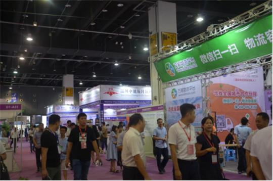 中国义乌物流产业博览会今日盛大开幕(2)594.png