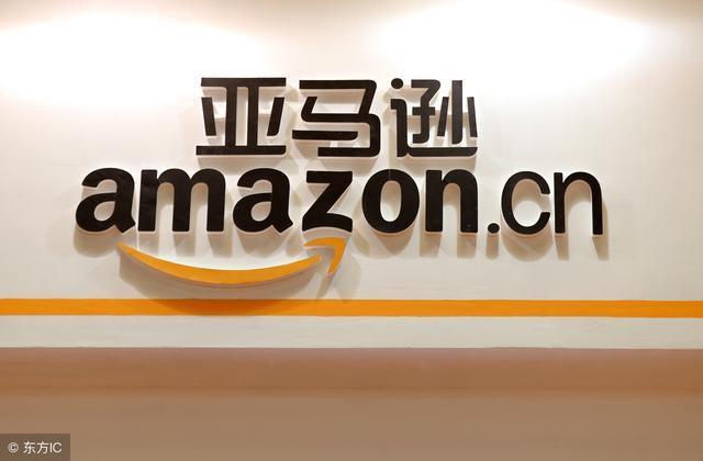 贝斯特BSTBET.COM_亚马逊推出新老虎机贝斯特中心,新老虎机贝斯特全球化势在必行