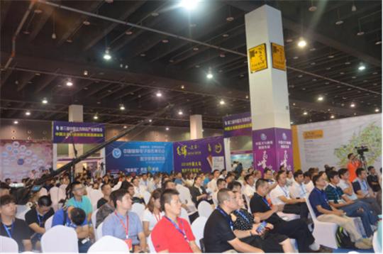 中国义乌物流产业博览会今日盛大开幕(2)802.png