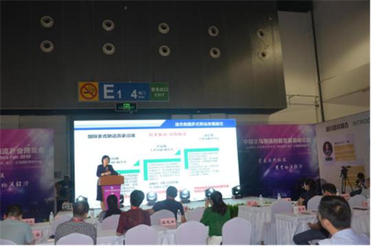 中国义乌物流产业博览会今日盛大开幕(2)800.png