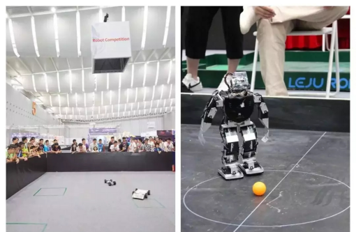 稿8:连续3年落户顺德!2018超燃机器人大赛等你来战!461.png