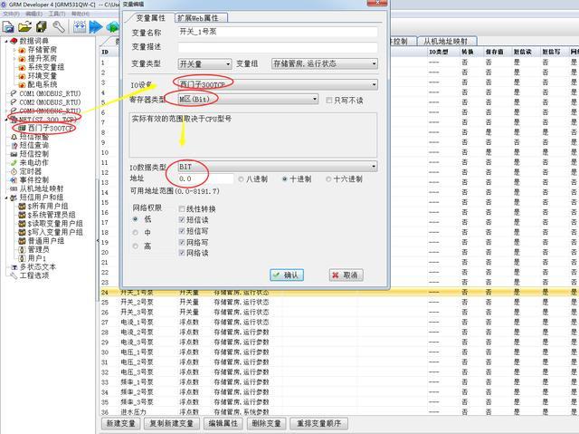 老虎机贝斯特_老虎机贝斯特时代的到来,老虎机贝斯特模块应用于工业手机APP监控PLC技术方案