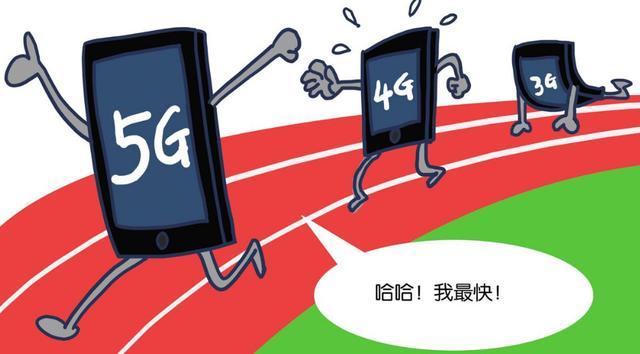 贝斯特全球最奢华娱乐_5G即将商用,将重新颠覆互联网,要想用上还得做这些