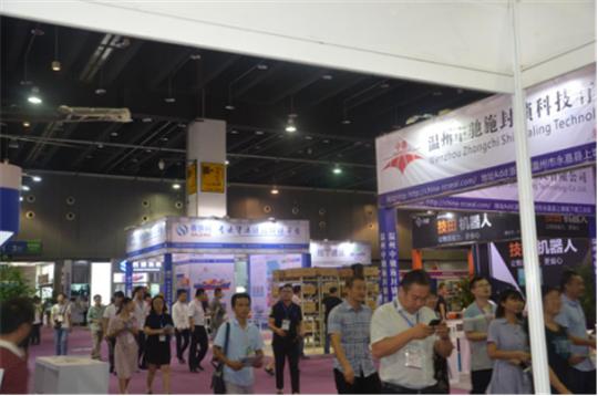 中国义乌物流产业博览会今日盛大开幕(2)593.png