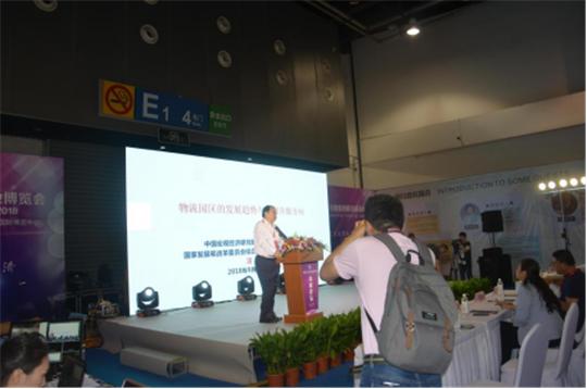 中国义乌物流产业博览会今日盛大开幕(2)798.png