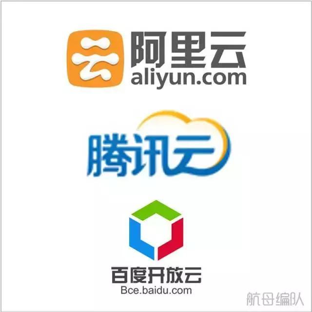 贝斯特BSTBET.COM_最全云计算大阅兵:云计算厂商集体列队!