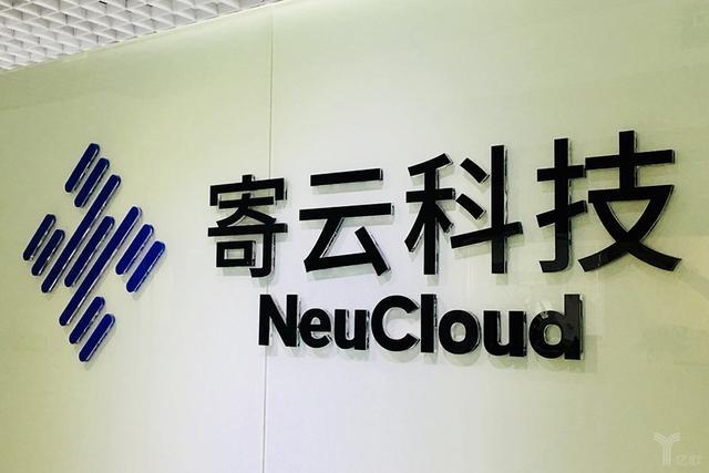 首发丨工业互联网公司寄云科技获亿元B轮融资,助力工业客户优化生产