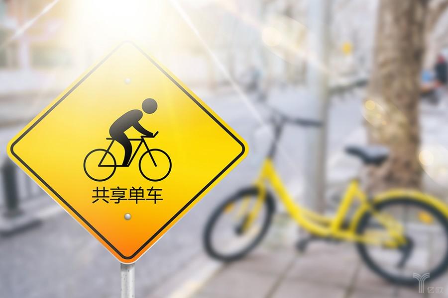 共享单车,共享单车,共享经济,ofo,摩拜