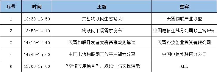 老虎机贝斯特_04.webp.jpg