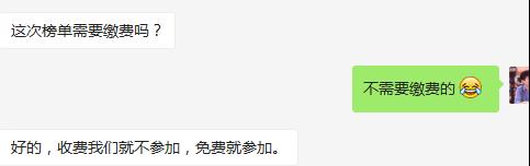 """老虎机贝斯特_权威!解密首届""""六域物联百强榜""""评选标准91.png"""