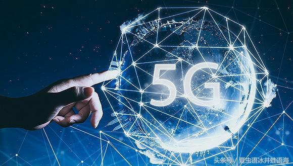 5G时代来袭,13座城市优先试点!