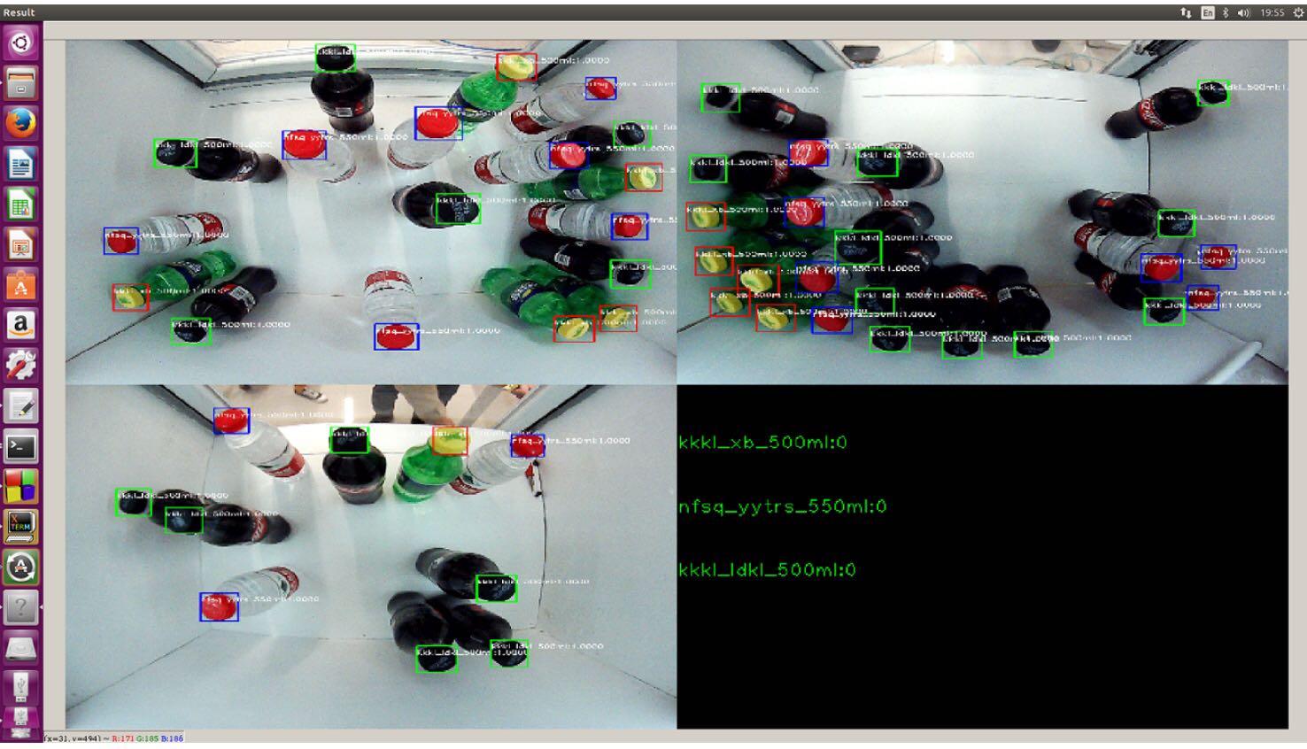 """老虎机贝斯特_天津大学用人工智能技术打造""""聪明超市""""1.jpg"""