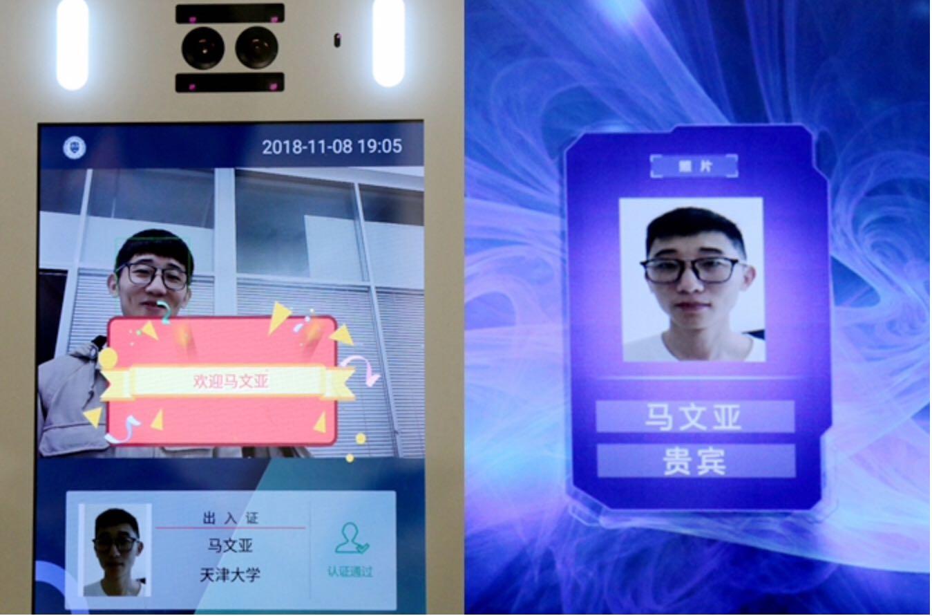 """天津大学用人工智能技术打造""""聪明超市"""".jpg"""
