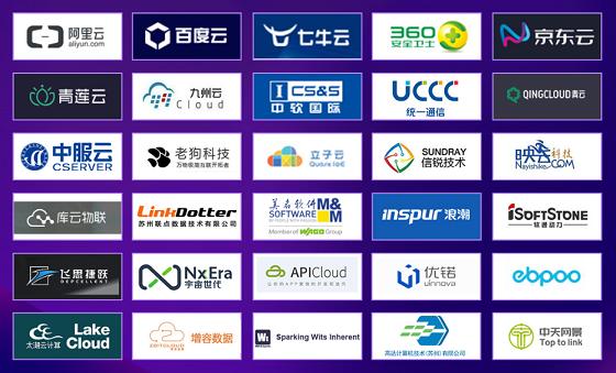 【招商邀请函】IOTE 2019第十一届国际物联网博览会暨物联网云平台与数据安全展