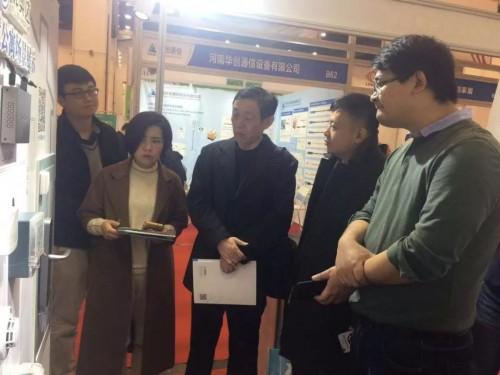 菲奥达亮相2018中国(郑州)国际物业管理产业博览会