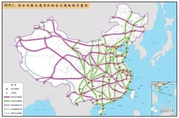 综合运输大通道和综合交通枢纽示意图