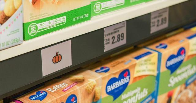 新零售战场烽烟四起,微软联手美超市巨头克罗格内测数字货架