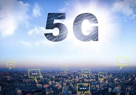5G在路上!目前11家运营商宣布有限地推出了5G服务