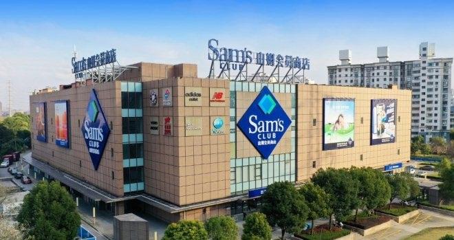 山姆新一代门店亮相上海 上海二店今年落户.jpg