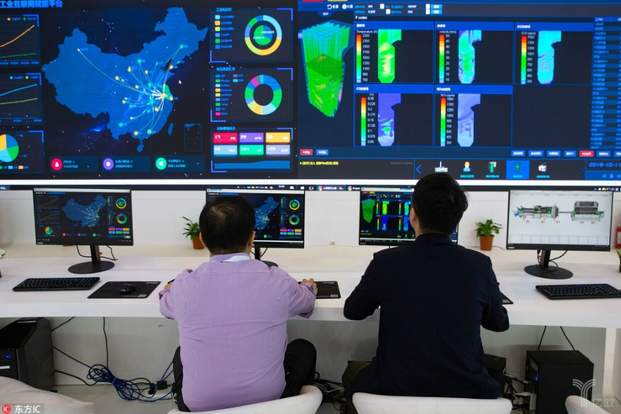 工业互联网平台,工业互联网,工业物联网,云计算,大数据
