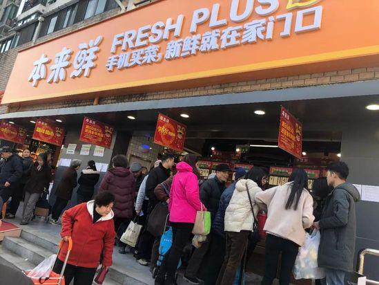 """上海首家""""本来鲜""""落地,5年预计开10000家社区生鲜店.jpg"""