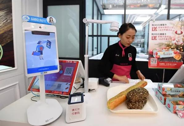 支付宝在北京开通了刷脸支付 不过还需要输一次手机号.png
