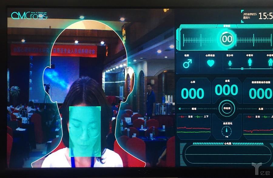 行业 智慧警务,智慧警务,大数据,AI+安防