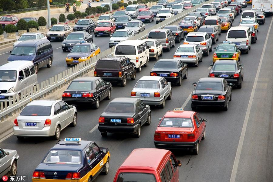 行业 智能交通,自动驾驶,交通,出行产业