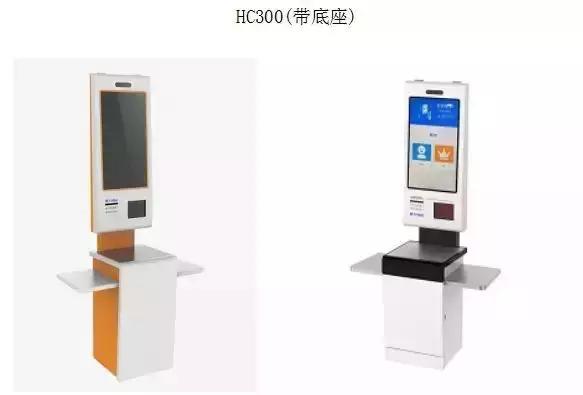 华创智能将亮相第三届(2019)中国智慧零售数字化博览会
