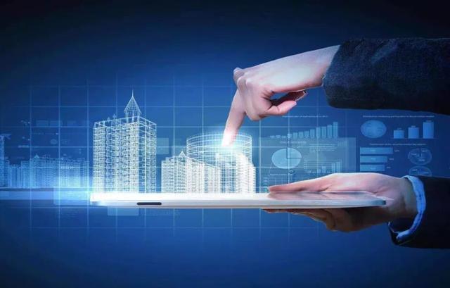 智慧城市发展的九大要素及五大创新点