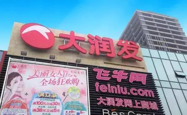"""新零售快讯:日本7-11分店将试行取消""""24小时营业制"""""""