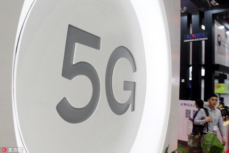 5G,两会,5G,5G商用