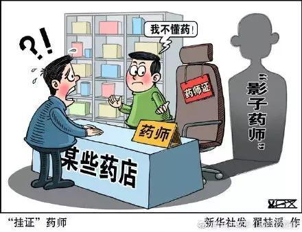 """新零售快讯:跨境电商""""云集品""""定性网络传销"""