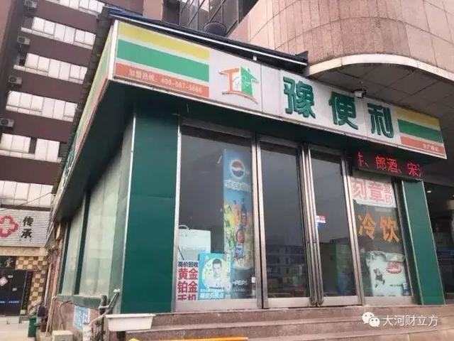 """新零售快讯:""""1号生活""""获数千万融资 海底捞张勇成全球餐饮首富"""