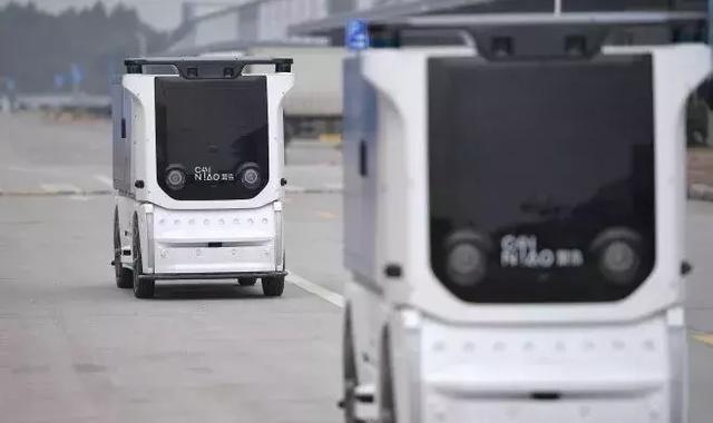 新零售快讯:奇点云完成6000万融资;联邦快递出全自动快递机器人