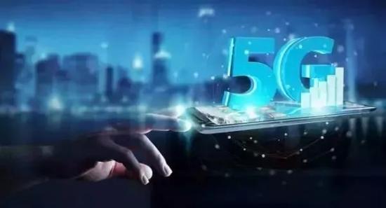 """5G风口 小米能祭出新""""王牌""""么?"""